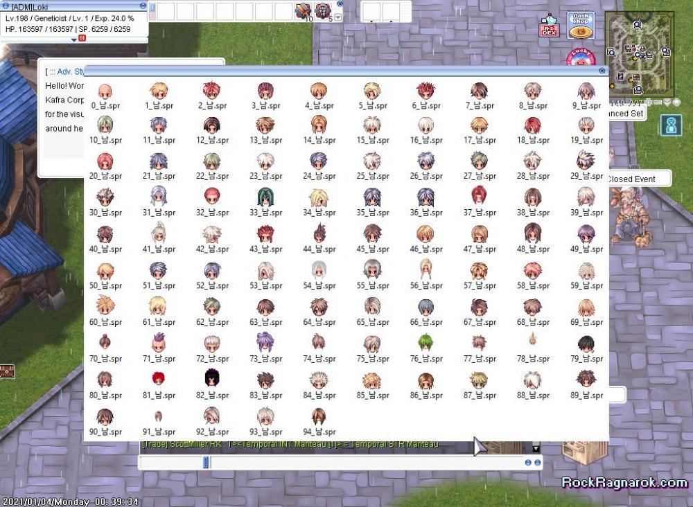screenRockEdda042.jpg