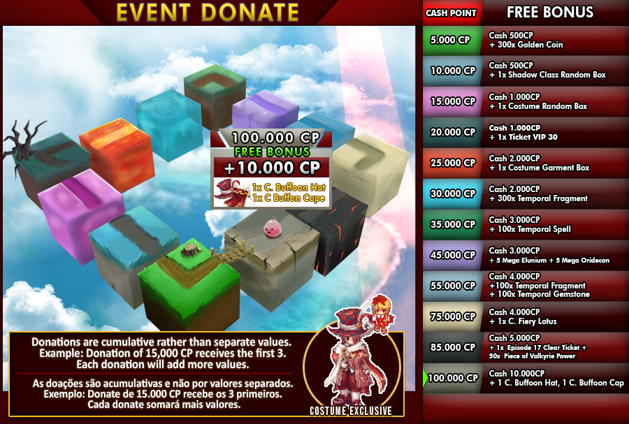 donate_120221_12.png